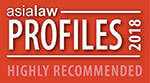 AsiaLaw profiles 2018 Highly Recommended McCullough Robertson